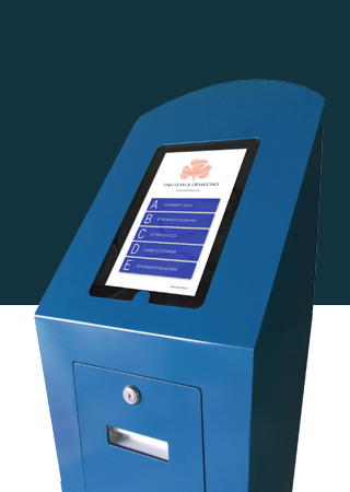 Ticket Dispenser Kiosks 9