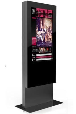 QMAGINE - Digital Signage kiosk Aeki
